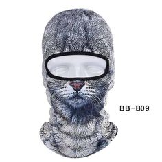 Back To Search Resultsapparel Accessories Hirigin 2018 New Style Sun Shield Beanies 3d Animal Beanie Outdoor Bicycle Cycling Ski Hat Full Face Mask Cap Size 45*25cm Women's Skullies & Beanies