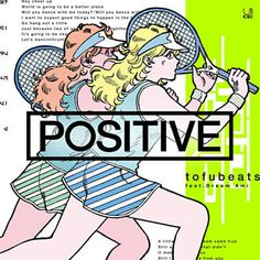 Shazam で Tofubeats Feat. Dream Ami の Positive を見つけました。聴いてみて: http://www.shazam.com/discover/track/277358822