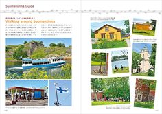 Walking around Suomenlinna. Finland Gardens, edited and published by édition Paumes. ジュウ・ドゥ・ポゥム著『フィンランドのガーデニング』より