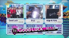 "140712 Music Core BEAST Win!! ""GOOD LUCK"" Triple Crown again!! wow!  #B2ST #ㅂㅅㅌ #비스트 #leegikwang #gikwang #이기광 #yangyoseop #yoseop #양요섭 #yongjunhyung #junhyung #용준형 #janghyunseung #hyunseung #장현승 #yoondujun #dujun #윤두준 #dongwoon #sondongwoon #손동운 #yysbeast #beeeestdjdjdj #89_h #dongwoonbot #gttk0000 #bigbadboii"