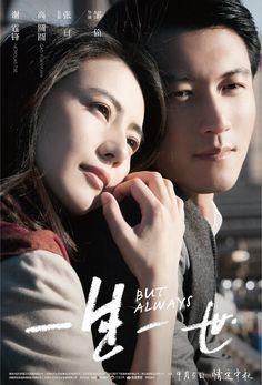 一生一世(But Always)poster