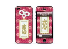 Omamori Case designed for iPhone 5 #Omamori #Japanese #Love #appleiphonecase #iphone5case #ultraskin #ultracase