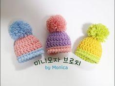 (코바늘) 미니 모자 만들기 - YouTube Bead Crochet Rope, Cute Crochet, Crochet Crafts, Crochet Baby, Knit Crochet, Crochet Stitches Patterns, Stitch Patterns, Knitting Patterns, Knitting Socks