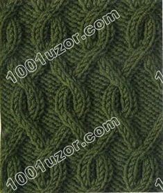 1001 узор узоры спицами рельефный узор 15 узоры для вязания