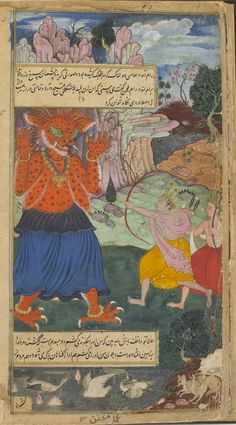 (Mughal) Persian translation of the Ramayana, 1597-1605