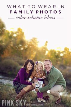 Looking for outfit ideas for your next family photo session? These color schemes will help you and your family look great (without looking too matchy) and are perfect for anytime of year. In this post, Kristen Duke Photography features families that are looking pretty in purples and plums.