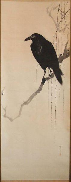Watanabe Seitei (1851-1915)