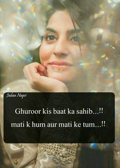 😎😎 Maya Quotes, Girly Quotes, Hindi Quotes, Best Quotes, Life Quotes, Qoutes, Islamic Quotes, Princess Quotes, Queen Quotes