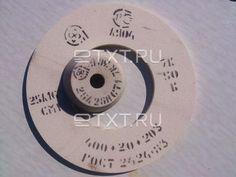 шлифовка, прорезка пазов, шлифование желобов, абразивный круг, диск, наждак, чистовая обработка, вращение, точило, точильный диск, абразив, белый, для металла, заточка