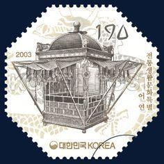 Traditional culture Special (2nd), Eoyeon Sedan Chair, traditional culture, black, white, 2003 05 19, 전통 생활문화 특별(두번째묶음), 2003년 05월 19일, 2322, 어연, postage 우표
