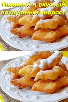 Tasty, Yummy Food, Onion Rings, No Cook Meals, Food Network Recipes, Sweet Recipes, Creme, Recipies, Food And Drink