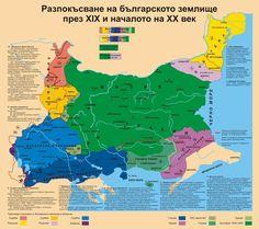 Bulgaria's Lost Lands