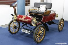 Oldsmobile (1901). Talk about a speed demon.