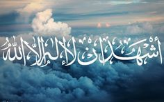"Shahada   Shahada is a declaration of faith and trust that professes that there is only one God (Allah) and that Muhammad (PBUH) is God's messenger. It is a set statement normally recited in Arabic: lā ʾilāha ʾillā-llāhu muḥammadun rasūlu-llāh (لا إله إلا الله محمد رسول الله) ""There is no god but God (and) Muhammad (PBUH) is the messenger of God."" It is essential to utter it to become a Muslim and to convert to Islam.  The True Islam is based on the Holy Qur'an and the Sunnah. Sunnah is an…"