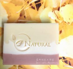Shea butter soap for dry skin. By Daylight Handmade.