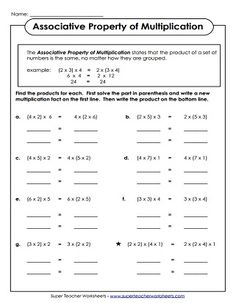 Wizard Of Oz Multiplication XS  Multiplication Math And School