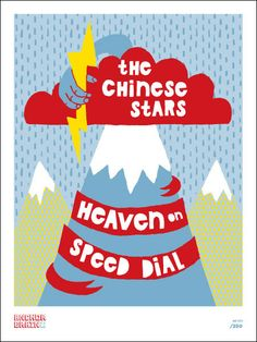 The Chinese Stars Heaven on Speed Dial release poster