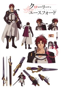 Seraph of the End (終わりのセラフ) Character designs for the main vampires of Owari no Seraph