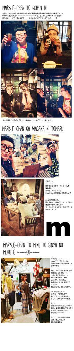 6月24日 http://ameblo.jp/maison-miyu