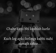 Aur naa hi kabhi samjh sakte he. Love Hurts Quotes, Hurt Quotes, Poem Quotes, Hindi Quotes, Qoutes, Poems, Urdu Quotes In English, English Words, Cheating Quotes