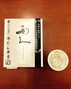 本日仙台darwinにて土岐麻子さんライブ。牛タン食べて頑張りまっす🍴