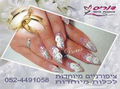 3d acrylic flowers, Bridal gold glitte by doris - Nail Art Gallery nailartgallery.nailsmag.com by Nails Magazine www.nailsmag.com #nailart
