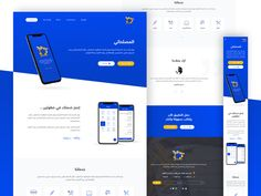 Digital Marketing agency Landing Page designed by Mithun Ray✪ . Connect with them on Dribbble; the global community for designers and creative professionals. Landing Page Design, Creative Design, Digital Marketing, Website