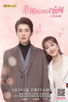 Best Romantic Comedies, Romantic Films, February Special Days, Descendents Of The Sun, Korean Drama Romance, Chines Drama, Dramas Online, Japanese Drama, Drama Movies
