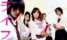 Life Japanese drama