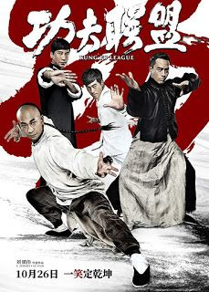 Kung Fu League 2018 With Images Kung Fu This Is Us Movie