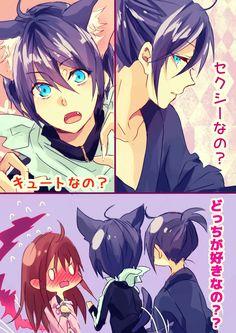 Oh what cat yato is cute? Yato X Hiyori, Noragami Anime, Art Manga, Manga Anime, Anime Art, Boruto, Haikyuu, Kuroko, Yatori
