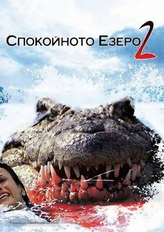 Free Watch Lake Placid 2 : Movie Online Man-eating Crocodiles Return To The Lake As Two Males And One Aggressive Female Crocodile, Which Is. Betty White, Horror Movies Funny, Horror Stories, Animes Online, Movies Online, Hip Hop Movies, Bridget Fonda, Streaming Hd, In And Out Movie