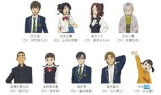 Makoto Shinkai's your name. Film's TV Ads Streamed - Anime Confessions