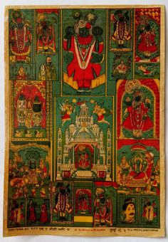 INDIA Vintage Lithograph / Krishna Devkinandan  #1027 picclick.com