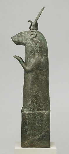 Otter side view. Late Period or Ptolemaic Period, 664–30 B.C.  Egypt. Bronze or copper alloy