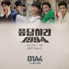 "B1A4 participaran en la OST del drama ""Reply 1994″. #B1A4 #OST #KDrama #Reply1994 #Kpop"