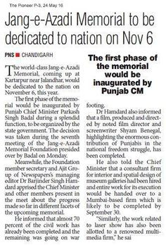 Jung-E-Azadi memorial to be dedicated to nation on Nov 6 this year. #WeSupportSAD #ShiromaniAkalidal