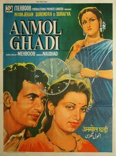 """Anmol Ghadi"" (India) - a film by Mehboob (with Noor Jehan, Suraiya, and Surendra). Hindi Bollywood Movies, Bollywood Posters, Vintage Bollywood, Indian Bollywood, Cinema Posters, Film Posters, Film Poster Design, Hindi Movies Online, Vintage Vignettes"