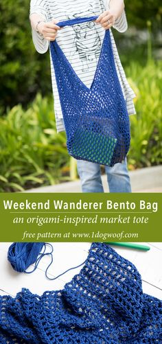 Free crochet pattern for an origami-inspired mesh bento bag. Perfect for markets and summer days! www.1dogwoof.com