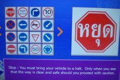 Vor Führerscheinprüfung zur Fahrschule :: Wochenblitz - Ihre deutschsprachige Zeitung für Thailand