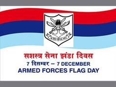 """Aumswow armed forces flag day indian army soilder saluting flag of ahead of flag day punjab cm asks pm modiRead More """"Indian Army Flag Day Images"""" Flag Day Facts, Armed Forces Flag Day, Best Flags, Today India, Army Day, Republic Day, Indian Army, Important Dates, Brave"""