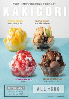 かき氷メニュー2018 クールビーンズ珈琲 BABYFACE Planet's Desserts Menu, Cute Desserts, Food Menu, Food Graphic Design, Food Design, Japanese Sweets, Ice Cream Menu, Hawaiian Shaved Ice, Ice Shop