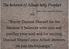 Sallay ala Muhammadin