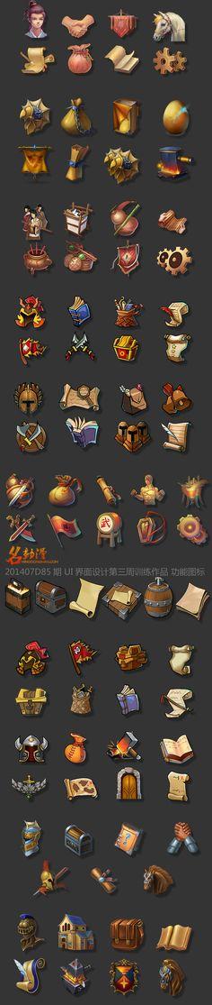 游戏UI设计——功能图标 from 名动漫 on GAMEUI.CN