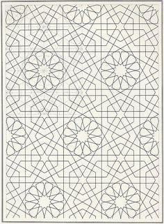 BOU 114 | Les Elements de l'art Arabe | Pattern in Islamic Art