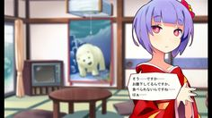 Kami no Yu Ouch, shes using blackmail?!