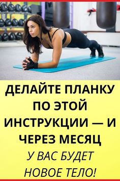 Back Fat Workout, Back Exercises, Yoga, Keep Fit, Fat To Fit, Fett, Beauty Secrets, Beauty Care, Wellness