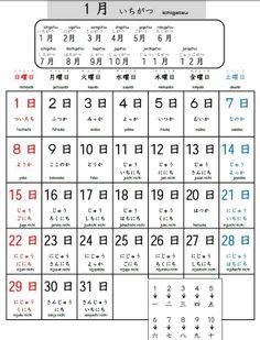 Calendario Japones.63 Best Japones En Imagenes Images In 2017 Japanese Language