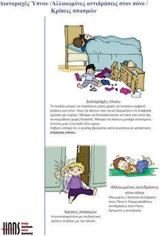 Ο αυτισμός εικονογραφημένος » 8ο Δημοτικό Σχολείο Ελευθερίου-Κορδελιού Family Guy, Education, Comics, Fictional Characters, Toddler Activities, Comic Book, Teaching, Comic Books, Training