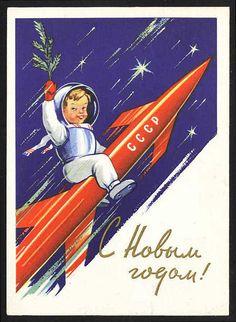 :: Vintage Russian Christmas postcard ::